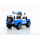 Полицейский Джип с фигуркой Bruder 02-595